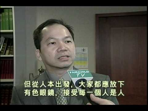 author: Titus Leung. First Gay Chinese Doctor Receiving Highest Award of ...