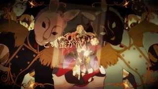 【MV】luz - クイーンオブハート/luz - Queen of Heart