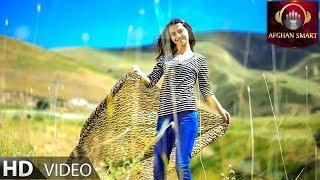 Faheem Rahimi - To Jan Man OFFICIAL VIDEO
