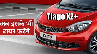 Tata Tiago XZ+ | Loss in Automobile Sales