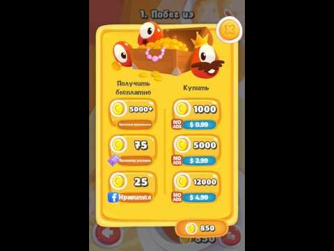 Что делать если в play market пишет подключения о. Взлом Play Маркета с помощью