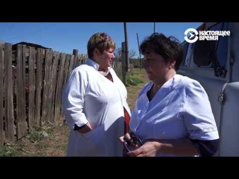 Сельский врач за 6400 км от Москвы | ЧЕЛОВЕК НА КАРТЕ