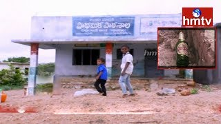 Education Department Negligence | Inaccurate Activities in Constructed School | Mahbubnagar | hmtv