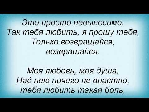 Буланова Татьяна - Возвращайся