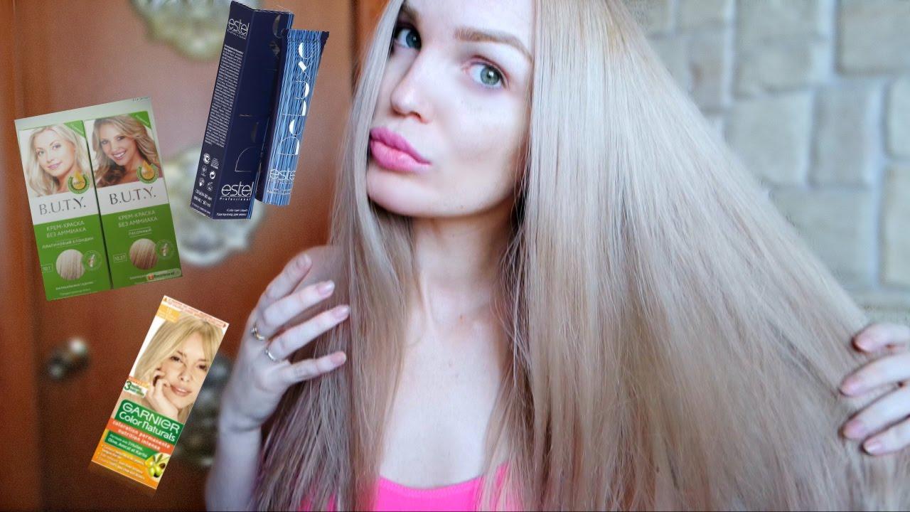 Как покрасить волосы на блондинку в домашних условиях 142