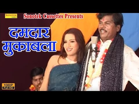 Bhojpuri Mukabla - Damdar Mukabla - Dropadi Cheer Haran - Bhojpuri Nach Program video
