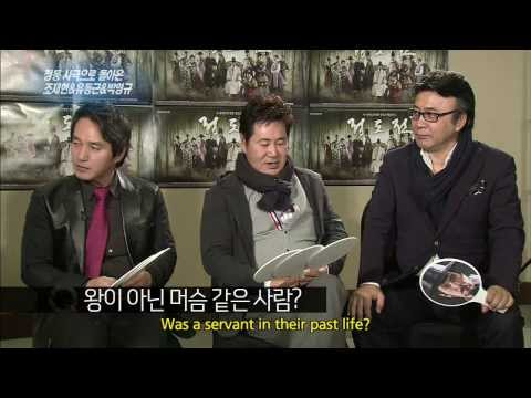 Entertainment Weekly | 연예가중계 - Rain, Kim Hyunjoong, Lee Seunggi, Yoona & More! (2014.01.18) video