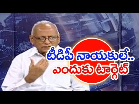 Why IT Officers Target TDP Leaders In Andhra Pradesh ? | IVR Analysis | Mahaa News