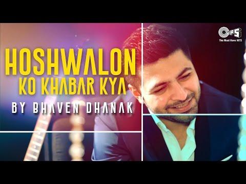 Hoshwalon Ko Khabar Kya by Bhaven Dhanak   Song Cover   Jagjit Singh's Ghazal