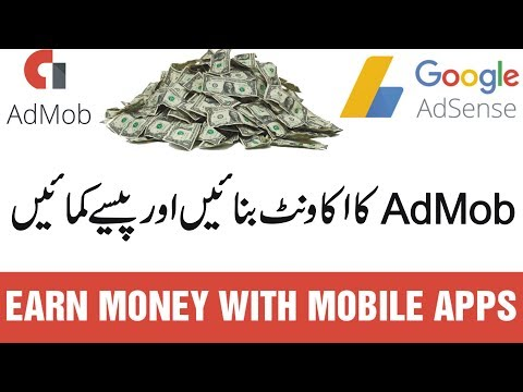 How To Create Google AdMob Account and Earn Money From Apps Tutorial in Urdu/Hindi