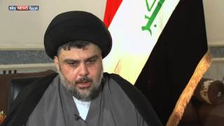الصدر: أرفض تدخل أميركا بالشأن العراقي