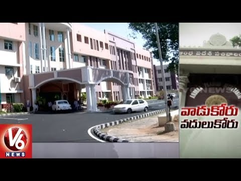 Special Story On Andhra Pradesh Secretariat Buildings In Hyderabad | V6 News