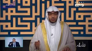 دار السلام 6 - وقفات مع آيات (الجزء 9و 10)