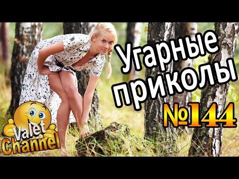 porno-podborki-smotret-v-horoshem-kachestve