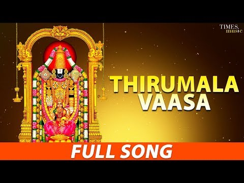 Thirumala Vaasa |  Most Popular Venkateswara Song | Usha