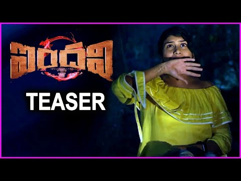 Indhavi Movie Official Teaser 2018 | Latest Telugu Movie Teaser | Nandu | TVNXT Telugu