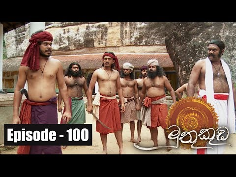 Muthu Kuda - Episode 100 23rd June 2017