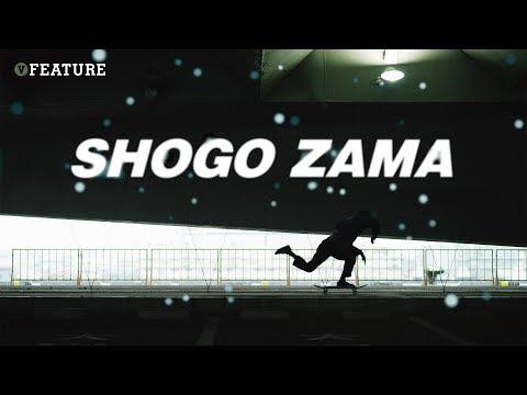 SHOGO ZAMA [VHSMAG]