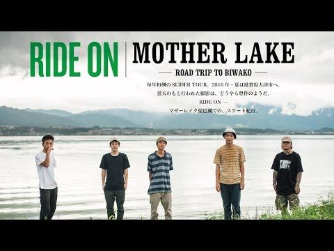 MOTHER LAKE [VHSMAG]