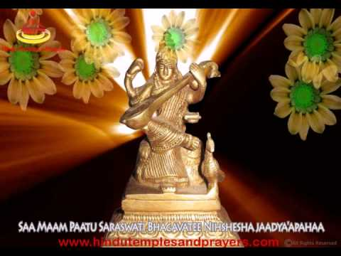 Saraswati Vandana ( Education Mantra ) Hd video