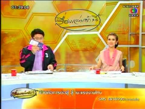 Standard Chartered EPL Masters Football Thailand Cup 2012 on morning talk show CH3, Sorayud