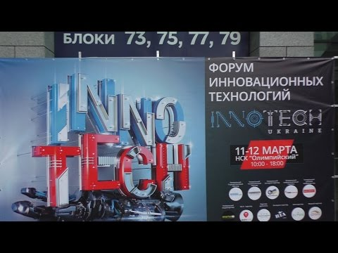 Новинки 2016 Дроны, Квадрокоптеры, 3D принтеры, Роботы. Выставка Inno Tech 2016