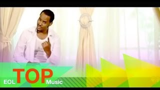 Sisay Lukas (Mamila) - Eskemeche - (Offical Music Video) - New Ethiopian Music 2015