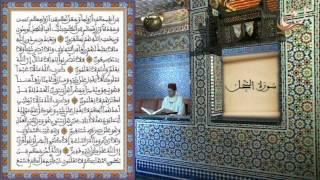 سورة النحل برواية ورش عن نافع القارئ الشيخ عبد الكريم الدغوش