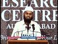 Aaj Hame Ladki Nahi Ladke Chahiye Ladki Ki Paidaish Par Aaj Matam Hota Hai By Adv Faiz Syed image