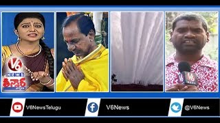 Panchayat Polls | KCR Sahasra Chandi Yagam | Mission Bhagiratha Pipeline Burst | Teenmaar News