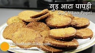 How to make Gur Atta Papri - Gur Atta mathri Recipe - Rajasthani Gurpapdi