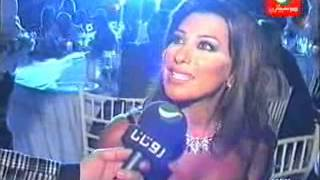 Cyrine Abdel Nour's Wedding Video Part 2 Rotana