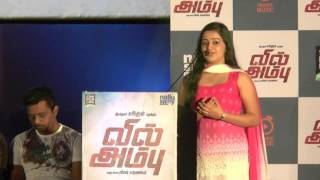 Heroin samskruthy shenoy speaks at Vil Ambu Audio Launch