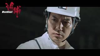 Manhunt (directed by John Woo) - International Trailer 寰亞電影《追捕》國際版預告片
