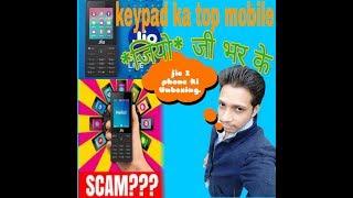 Jio phone 2 Unboxing