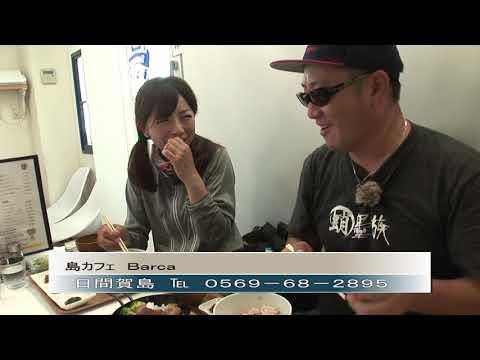 愛知県知多郡日間賀島の波止タコ (2018年9月8日放送)