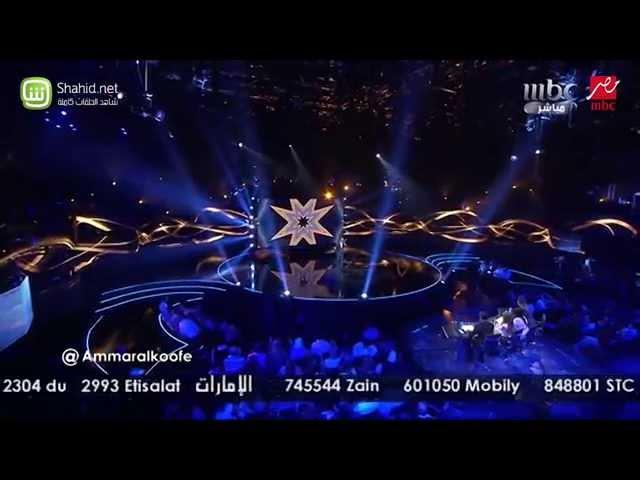 Arab Idol - عمار الكوفي - على مودك - الحلقات المباشرة