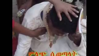 Aba Yohannes Tesfamariam Part 17 A