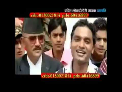 new nepali lok bhajan   Mai Dimla Joban  Pashupati Sharma 2011...