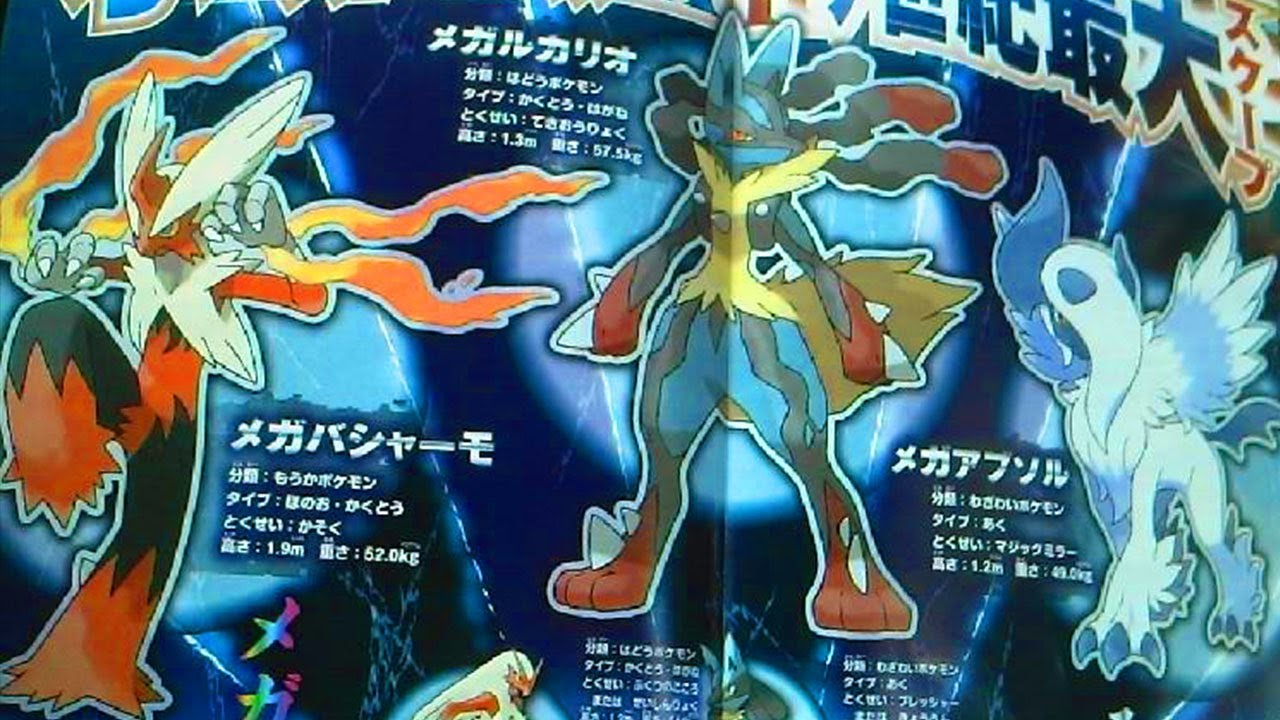 Pokemon X And Y Ideas Images | Pokemon Images