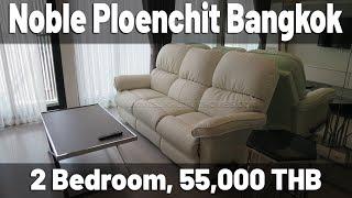 Noble Ploenchit Bangkok 1 bedroom 58 sqm 55,000 THB