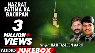 Download हज़रत फ़ातिमा का बचपन Haji Tasleem Aarif || ( HD AUDIO) JUKEBOX 2017 || T-Series IslamicMusic 3Gp Mp4
