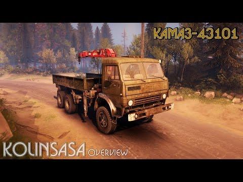 KamAZ-43101 THW