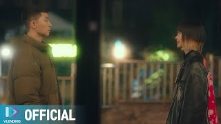 [MV] Sondia - 우리의 밤 [이태원 클라쓰 OST Part.4 (ITAEWON CLASS OST Part.4)]