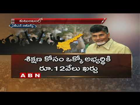 Andhra Pradesh govt to give monthly stipend Rs 1000 to unemployed youths
