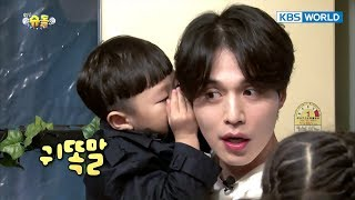 Daebak reunites with Uncle Grim Reaper & takes revenge on daddy! [TROS/2017.11.12]