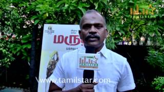 Velraj At Marudhu Movie Press Meet