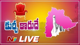 LIVE : Telangana Elections Live Updates : Telangana Results Scoreboard : TRS Vs Mahakutami - NTV