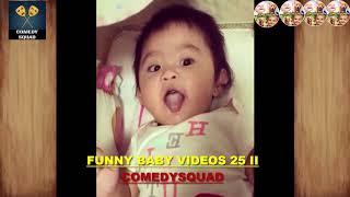 FUNNY BABY VIDEOS 25 II COMEDYSQUAD