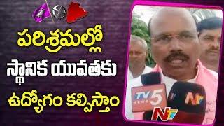 Manchireddy Kishan Reddy Door To Door Election Campaign In Ibrahimpatnam | NTV